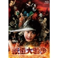 妖怪大戦争 [Blu-ray Disc+2DVD]