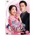 私の恋したテリウス~A Love Mission~DVD-SET1 [5DVD+Blu-ray Disc]