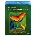 ディズニーネイチャー/花粉がつなぐ地球のいのち Blu-ray Disc