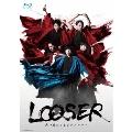 舞台「LOOSER 失い続けてしまうアルバム」 [Blu-ray Disc+DVD]