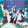 FRUSTRATION [CD+DVD]<初回生産限定盤 (TYPE-B)>