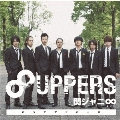 8UPPERS<十五催ハッピープライス盤> CD