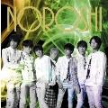 NOROSHI<十五催ハッピープライス盤>