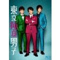 東京独身男子 Blu-ray-BOX