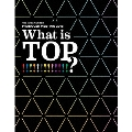 THE IDOLM@STER PRODUCER MEETING 2018 What is TOP!!!!!!!!!!!!!? EVENT Blu-ray PERFECT BOX<完全生産限定版>