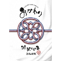 a K2C ENTERTAINMENT TOUR 2019 ~おかわり~