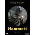 ハメット DVD