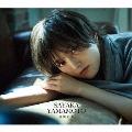 追憶の光 [CD+DVD]<初回限定盤>