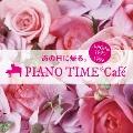 あの日に帰る。 PIANO TIME*Cafe J-POP編 <1990~1999>