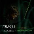 トレース(痕跡) ピアノ即興作品集