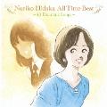 Noriko Hidaka All Time Best ~40 Dramatic Songs~