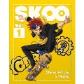 SK∞ エスケーエイト 1 [Blu-ray Disc+CD]<完全生産限定版>