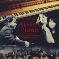 藤倉大:Akiko's Piano 広島交響楽団2020「平和の夕べ」コンサートより