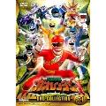 百獣戦隊ガオレンジャー DVD-COLLECTION VOL.1