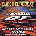 スーパー・ユーロビート・プレゼンツ・JGTC・スペシャル 2004 [CCCD]