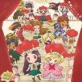 TVアニメ「姫様ご用心」ドラマバラエティアルバム~姫様と9つの王冠