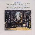 モーツァルト:ピアノ協奏曲第25番 「ドン・ジョヴァンニ」序曲/バッハ:ピアノ協奏曲第5番