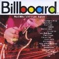 ビルボード No.1ヒッツ EMI MUSIC編