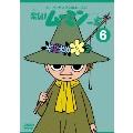 トーベ・ヤンソンの楽しいムーミン一家 シリーズDVD 6巻