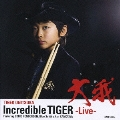 Incredible TIGER-Live-Featuring EDDIE HENDERSON,BLUE SMITH a.k.a. KANKAWA [CD+DVD]