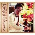 大川栄策 CD BOX