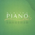ヒーリング・ピアノ BEST
