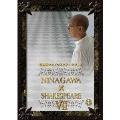 彩の国シェイクスピアシリーズ NINAGAWA SHAKESPEARE VII DVD BOX