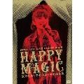 Happy Magic ~スマイル・マイルス・マイルッス~