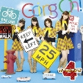 Going On! [CD+DVD]<初回限定盤>