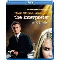 ザ・インタープリター ブルーレイ&DVDセット [Blu-ray Disc+DVD]<期間限定生産版>