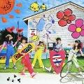 僕らのナツ!! [CD+DVD]
