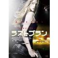ラスト・プラン[ADX-1010S][DVD] 製品画像