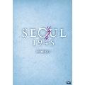 ソウル1945 DVD-BOX 2