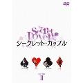 シークレット・カップル DVD-BOX 2[ANSB-5976/80][DVD] 製品画像