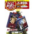 ホーム・アローン [DVD+Blu-ray Disc]<初回生産限定版>