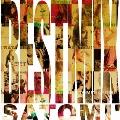 SATOMI' BEST MIX mixed by DJ KENKAIDA