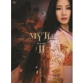THE MYTH 神話 DVD-BOX II
