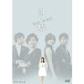 白い嘘 DVD-BOX8