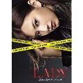 LADY~最後の犯罪プロファイル~ Blu-ray BOX