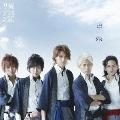 色糸 [CD+DVD]<初回限定盤>