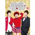まるごとマイ・ラブ DVD-BOX4