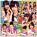 オーマイガー! (Type-B) [CD+DVD]
