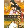 千年の恋 ひかる源氏物語 DVD