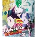 HUNTER×HUNTER ハンターハンター Vol.2