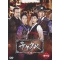 チャクペ-相棒- DVD-BOX 最終章
