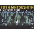 Yuya Matsushita Live Tour 2011 ~SUPER DRIVE~