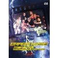 DRAGON GATE 2007 DVD-BOX