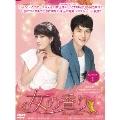 女の香り DVD-BOX1