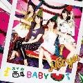 西瓜BABY (Type-A) [CD+DVD]