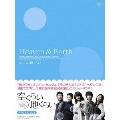 空くらい地くらい DVD-BOX1